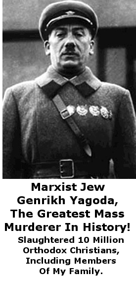 Image result for Genrikh Yagoda